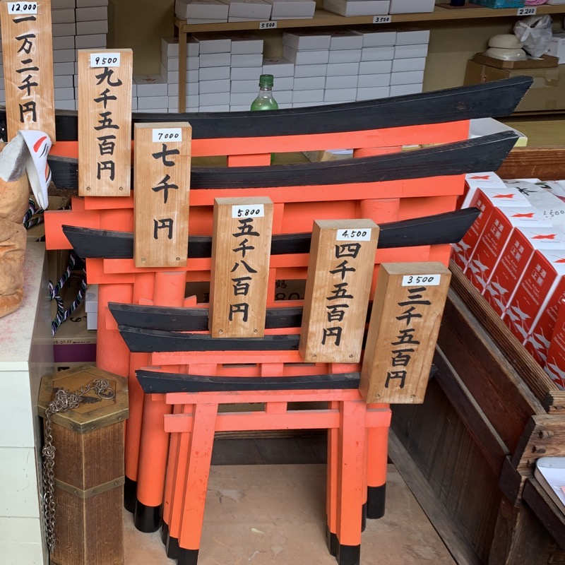 fushimi inari mini torii prices