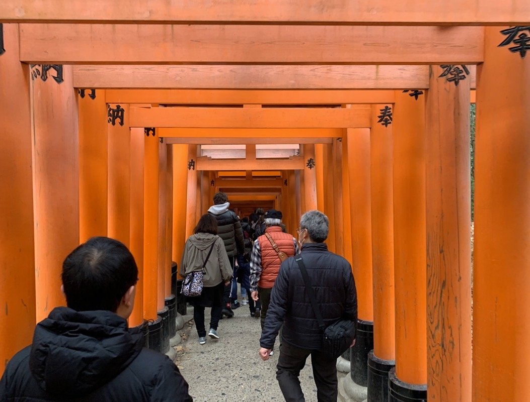 fushimi inari more headroom