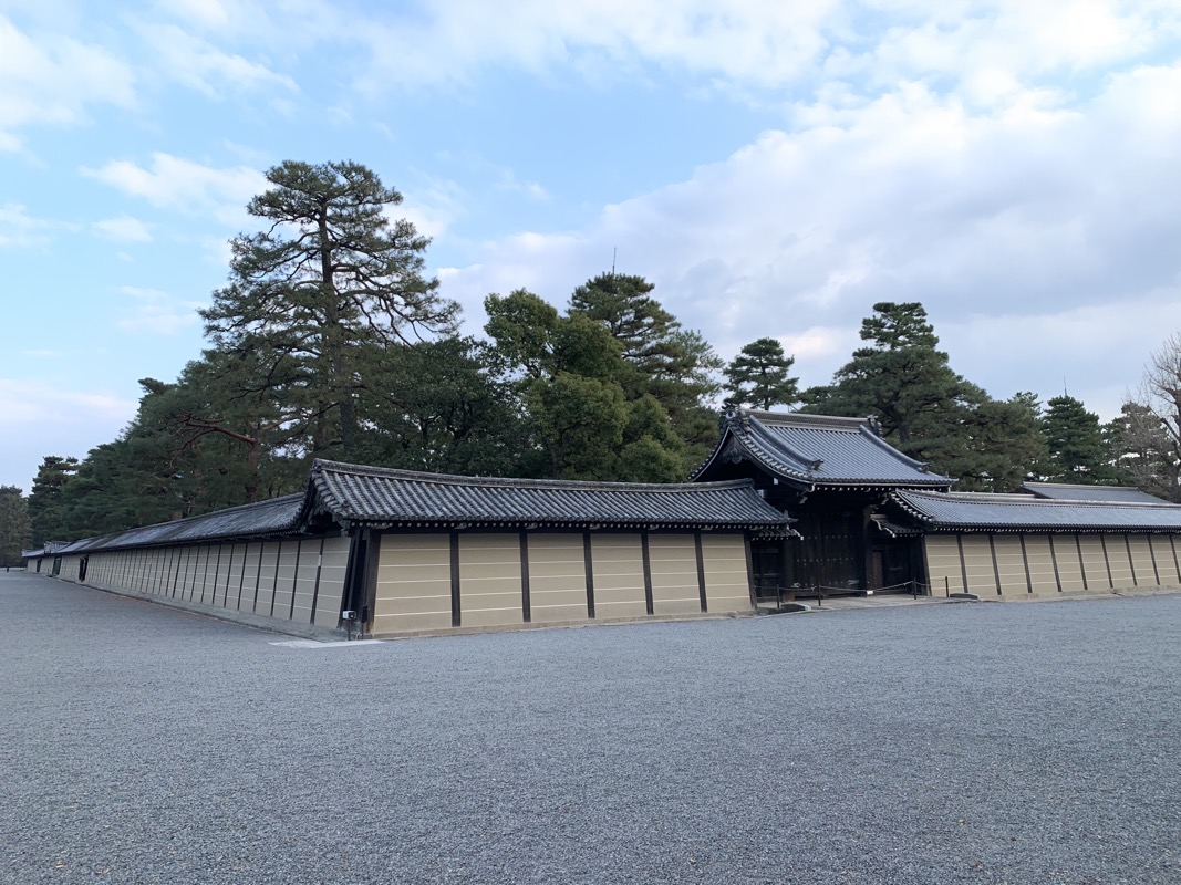 imperial palace walls
