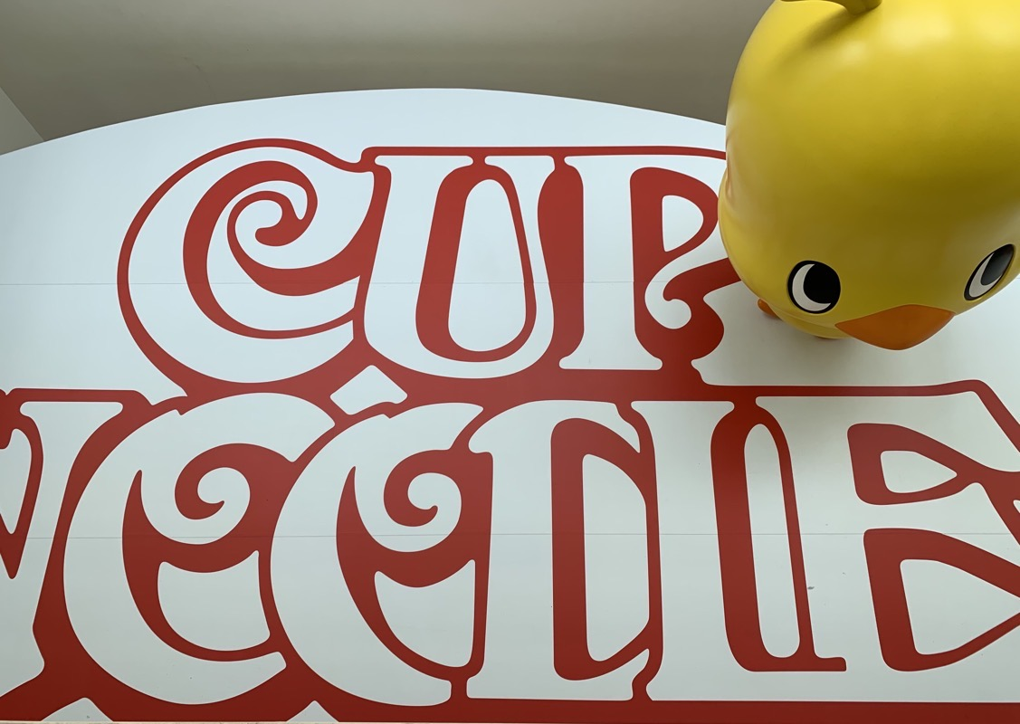 cup noodle mascot and sign